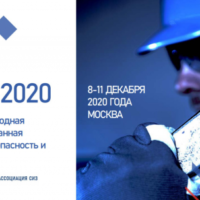 Итоги международного форума и выставки «Безопасность и охрана труда – 2020» (БИОТ 2020)