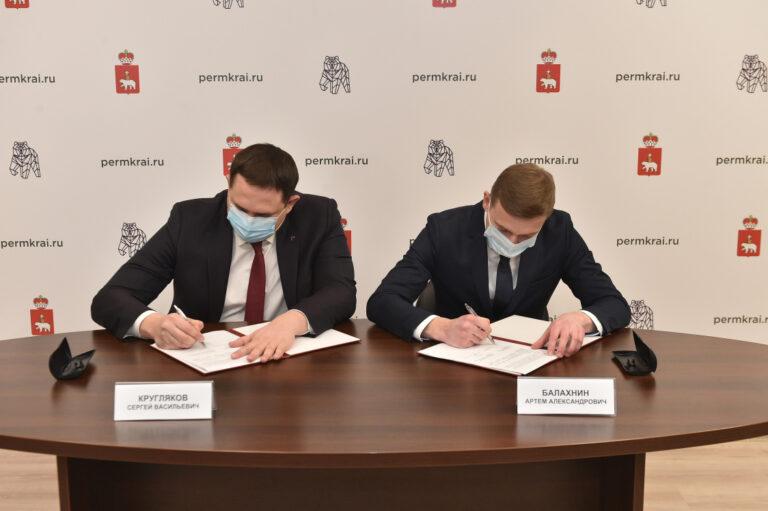 Т Плюс вложит в теплосетевую инфраструктуру Перми 28 млрд рублей