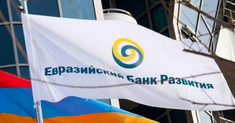 Евразийский банк развития может профинансировать ряд проектов «Россетей»