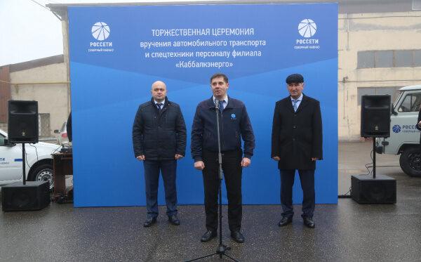 Россети Северный Кавказ» передали 57 единиц бригадных автомобилей энергетикам «Каббалкэнерго»