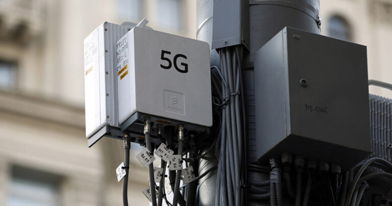 ФАС России согласовала ходатайство операторов связи о создании совместного предприятия по 5G