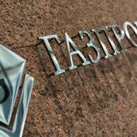 «Газпром-Медиа» приобрел платформу Rutube