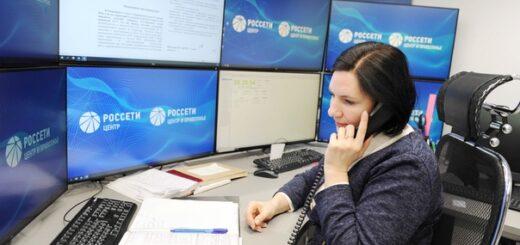 Энергетики «Россети Центр» и «Россети Центр и Приволжье» продолжают усиленный мониторинг функционирования энергосистем 15 регионов