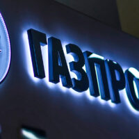 Газпромбанк объявил о создании собственного мобильного оператора