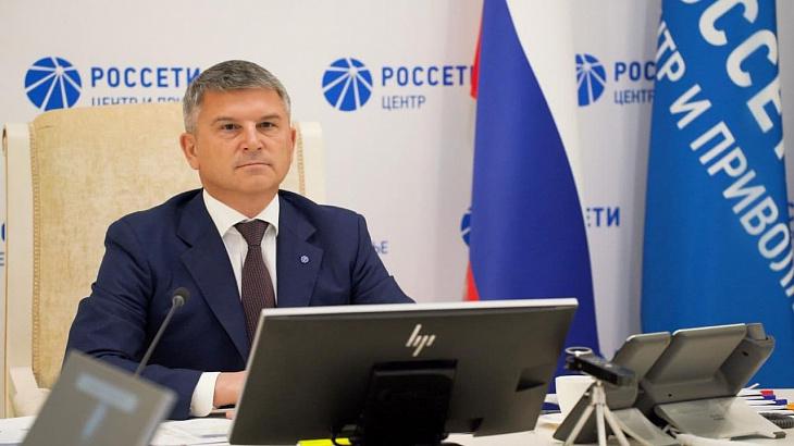 Генеральный директор «Россети Центр» и «Россети Центр и Приволжье» Игорь Маковский подвёл итоги 2020 года и определил ключевые приоритеты на новый календарный период