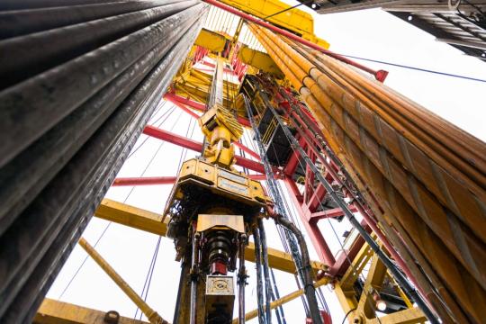 «Таас-Юрях Нефтегазодобыча» открыла крупное газоконденсатное месторождение в Якутии