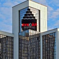 Совет директоров ЛУКОЙЛА подвел предварительные итоги деятельности в 2020 году