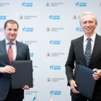 «Газпром нефть» обеспечит промышленность Архангельской области высокотехнологичными маслами