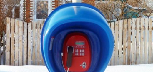 Благодаря энергетикам телефонные звонки и интернет стали доступней
