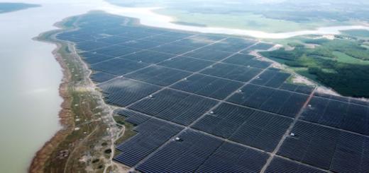 Во Вьетнаме открыта крупнейшая солнечная электростанция Юго-Восточной Азии мощностью 550 МВт