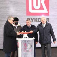 ЛУКОЙЛ запустил в Волгограде комплекс по производству высокоиндексных масел