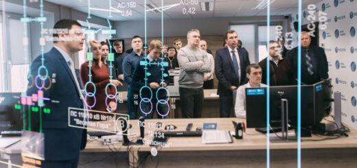 В «Россети Сибирь» внедряют систему инновационного менеджмента
