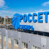 «Россети Сибирь» внедряет систему управления знаниями