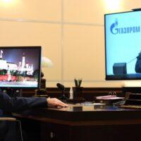 Инвестиции «Газпрома» за пять лет составят 526,1 млрд. рублей