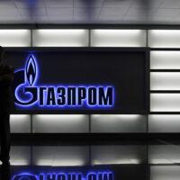 «Газпром» разместил евробонды в объеме $2 млрд