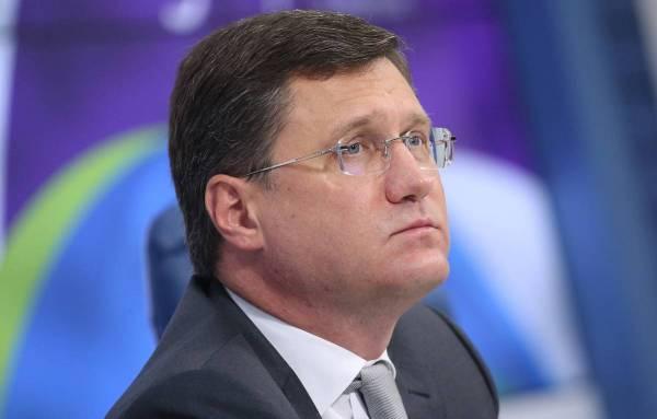 Новак заявил, что «Северный поток - 2» будет завершен, в том числе благодаря поддержке ЕС