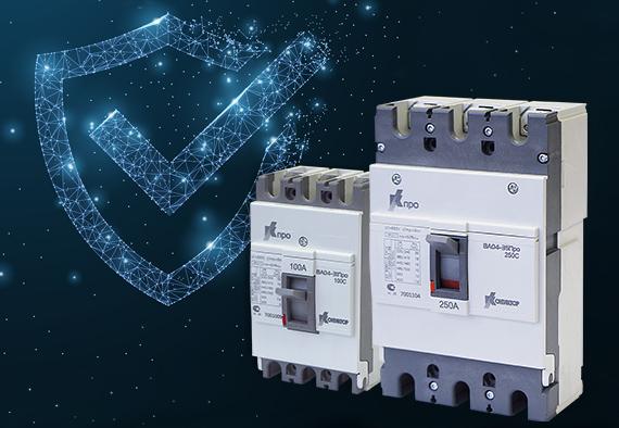 ВА04-31Про, ВА04-35Про – современный стандарт надежной защиты