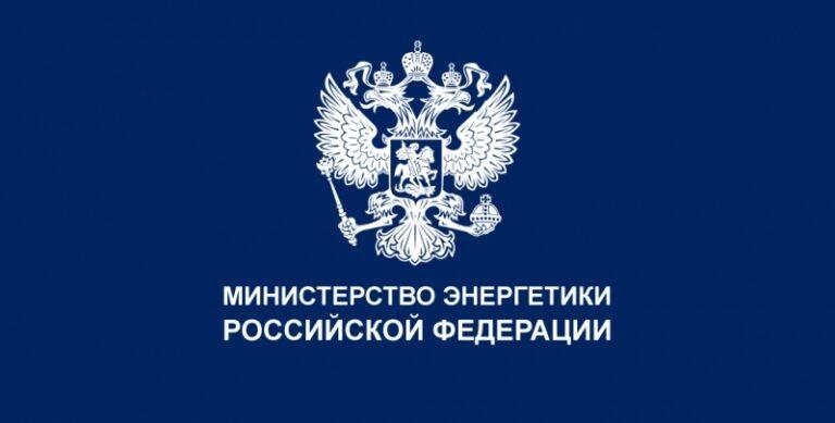 Николай Шульгинов распределил обязанности между заместителями Министра энергетики России