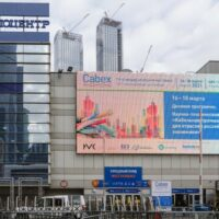 Международная выставка кабельно-проводниковой продукции Cabex 2021