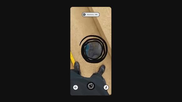 Виртуальный туннель сквозь Землю от Googlе