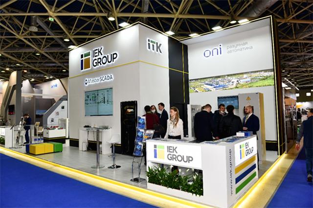 IEK GROUP на выставке «Нефтегаз-2021» – наши лучшие решения для нефтегазового комплекса
