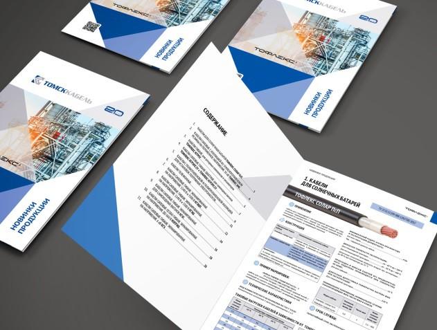 Томсккабель выпустил каталог Новинки продукции 2021 г с 11 новыми номенклатурными группами