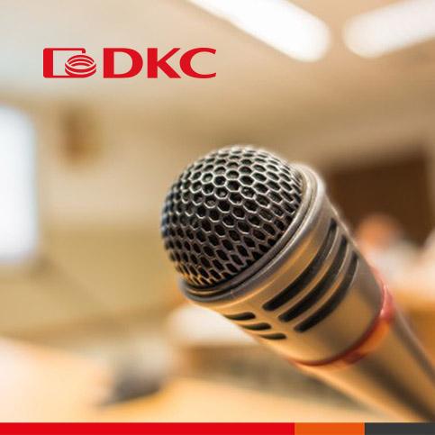 ДКС приглашает посетить семинары по новым решениям в IT-инфраструктуре