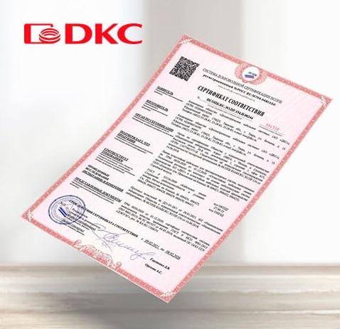 Получены новые сертификаты ОКЛ