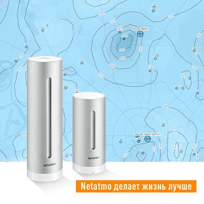 В Московском регионе запустилось приложение по мониторингу погоды на основе данных метеостанций Netatmo