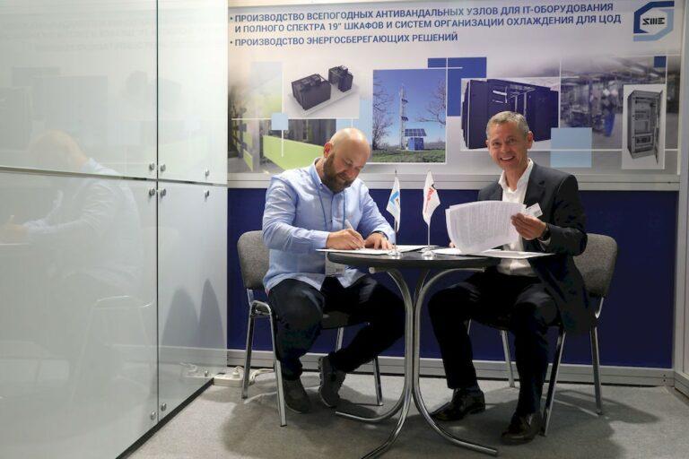 "SME и Legrand подписали договор о сотрудничестве на выставке ""СВЯЗЬ-2021"""