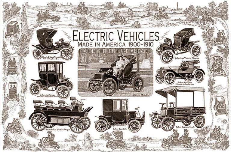 Электромобили - начало пути, забвение и возрождение