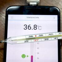 Смартфоны могут получить функцию термометра