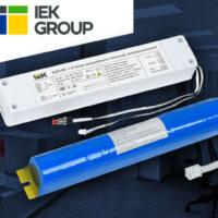Универсальный блок аварийного питания БАП 40-1,0 У IEK® – улучшены технические характеристики, изменен внешний вид