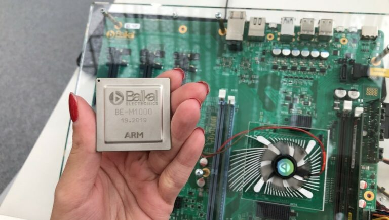 iRU начнёт серийный выпуск ПК на базе российского процессора Baikal-M