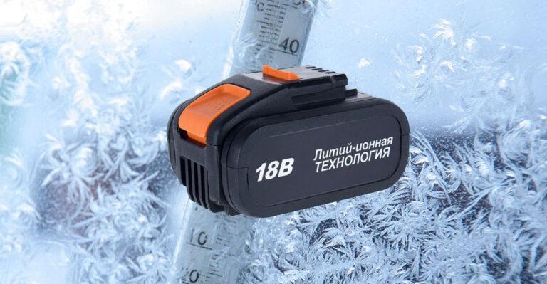 Как использовать литий-ионный аккумулятор на морозе