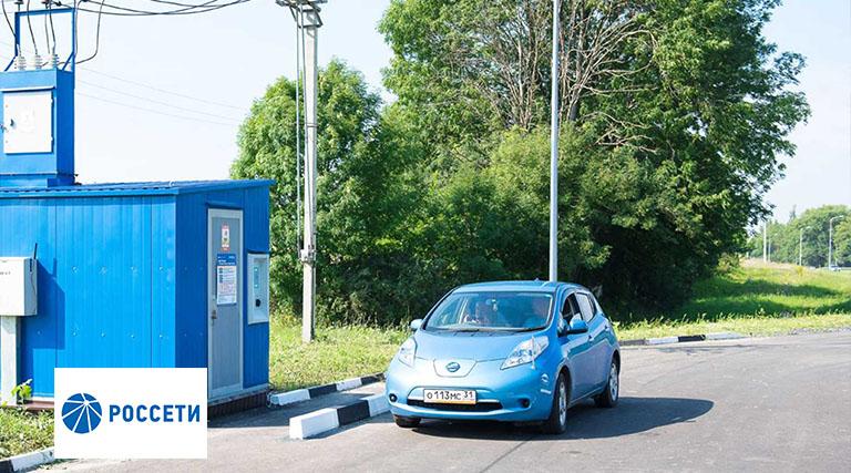 В Белгороде развивается инфраструктура для электромобилей
