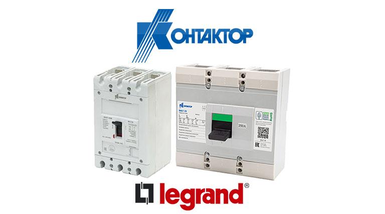 АО «Контактор» сокращает сроки производства и поставок автоматических выключателей