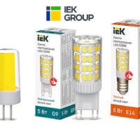 Капсульные светодиодные лампы IEK® – яркая подсветка и экономия электроэнергии