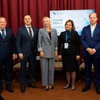 Международный Форум «Возобновляемая энергетика для регионального развития» прошел 11 и 12 октября в Москве