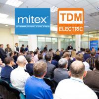 """TDM ELECTRIC приглашает на выставку """"MITEX 2021"""""""