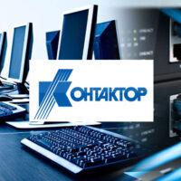 АО «Контактор» оснастил образовательный центр «Точка роста» в поселке Чуфарово