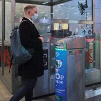 В Москве запущен Face Pay
